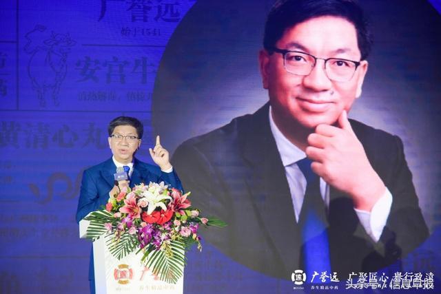 广聚园讨论坛_广誉远:发布下一个五年战略规划 三个增长点可期_信息早报网