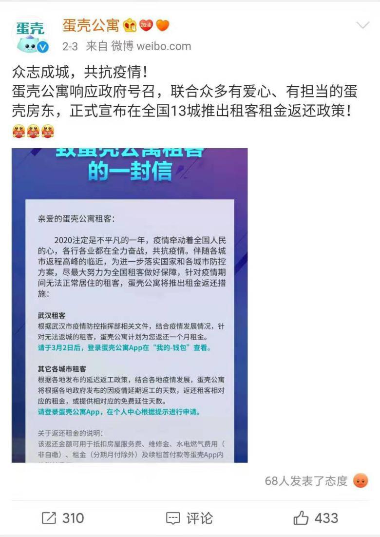 http://www.k2summit.cn/qichexiaofei/2003912.html